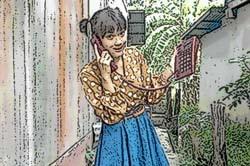 ทำการ์ตูนออนไลน์ด้วยโปรแกรม fotoflexer
